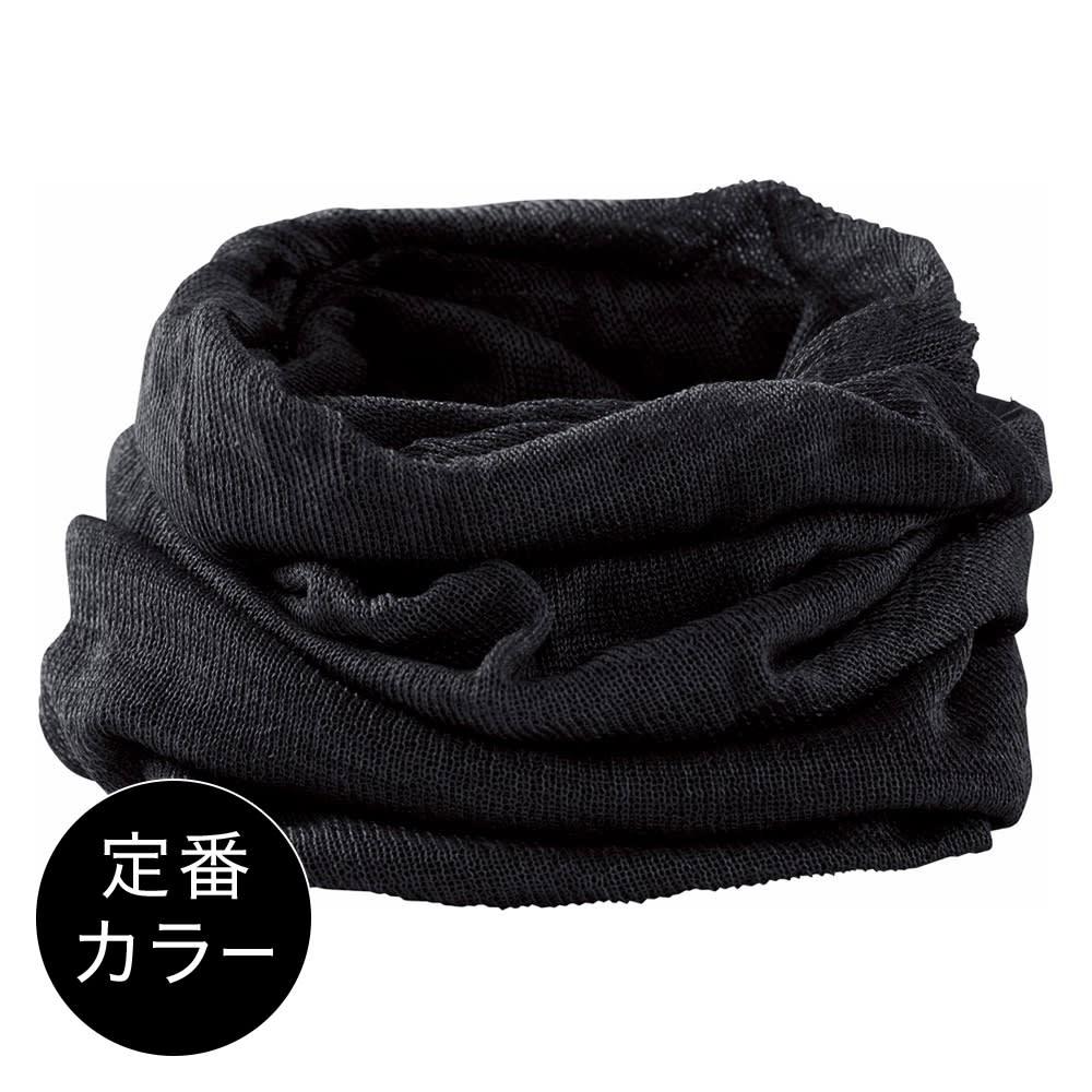 01ブラック
