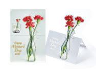お部屋に飾れる「母の日カード」がご利用いただけます(有料ラッピングサービス)