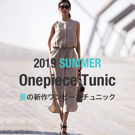 2019新作 夏ワンピース&チュニック