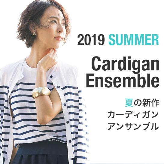 2019新作 夏カーディガン・アンサンブル