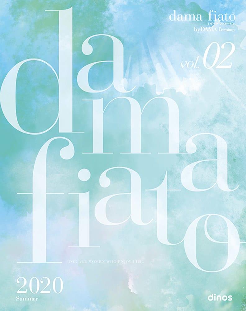dama fiato (ダーマ・フィアート)夏号