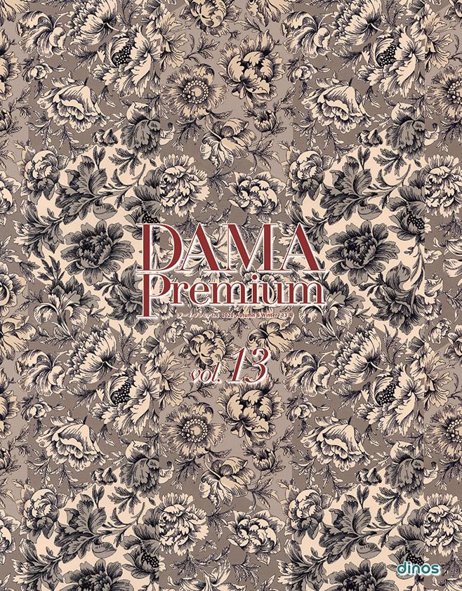 DAMA Premium 2020秋冬号