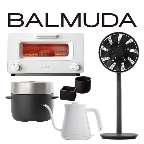 バルミューダ / BALMUDA