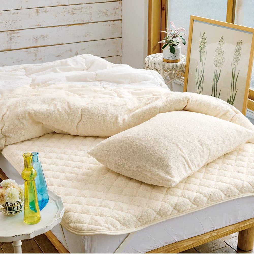 ▼エアコンの風が苦手な方に<br />おすすめの寝具