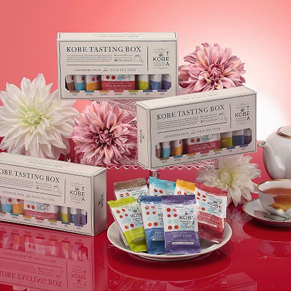 【お試しセット】生紅茶 KOBE TASTING BOX 各4P×7種