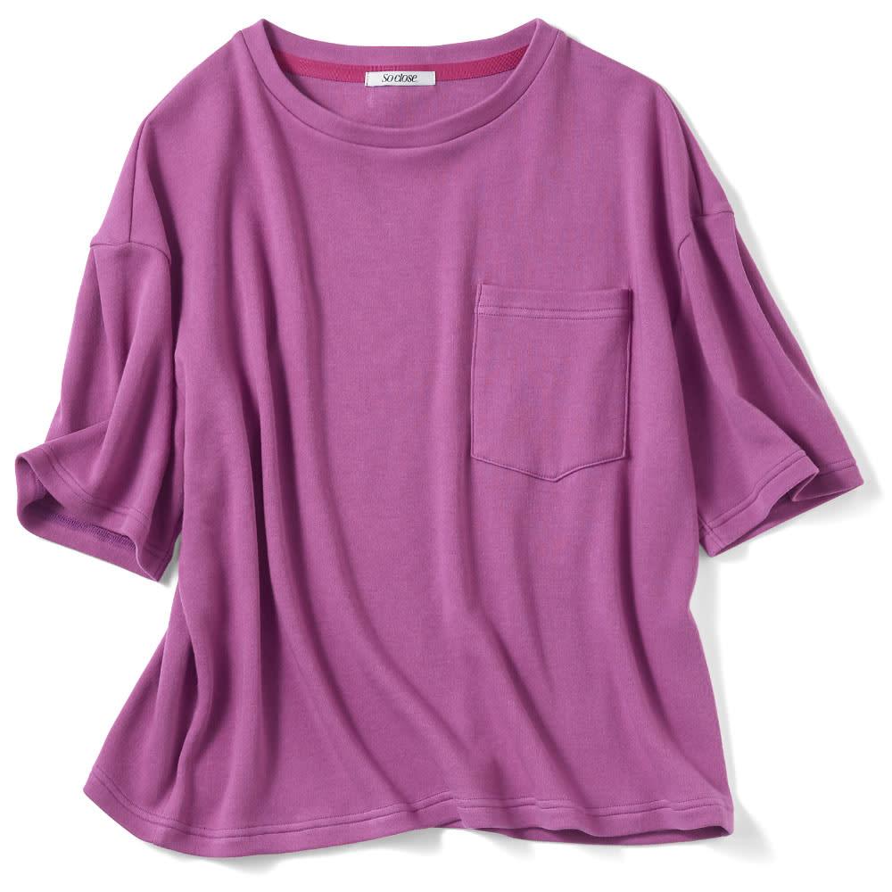 ふわとろTシャツ