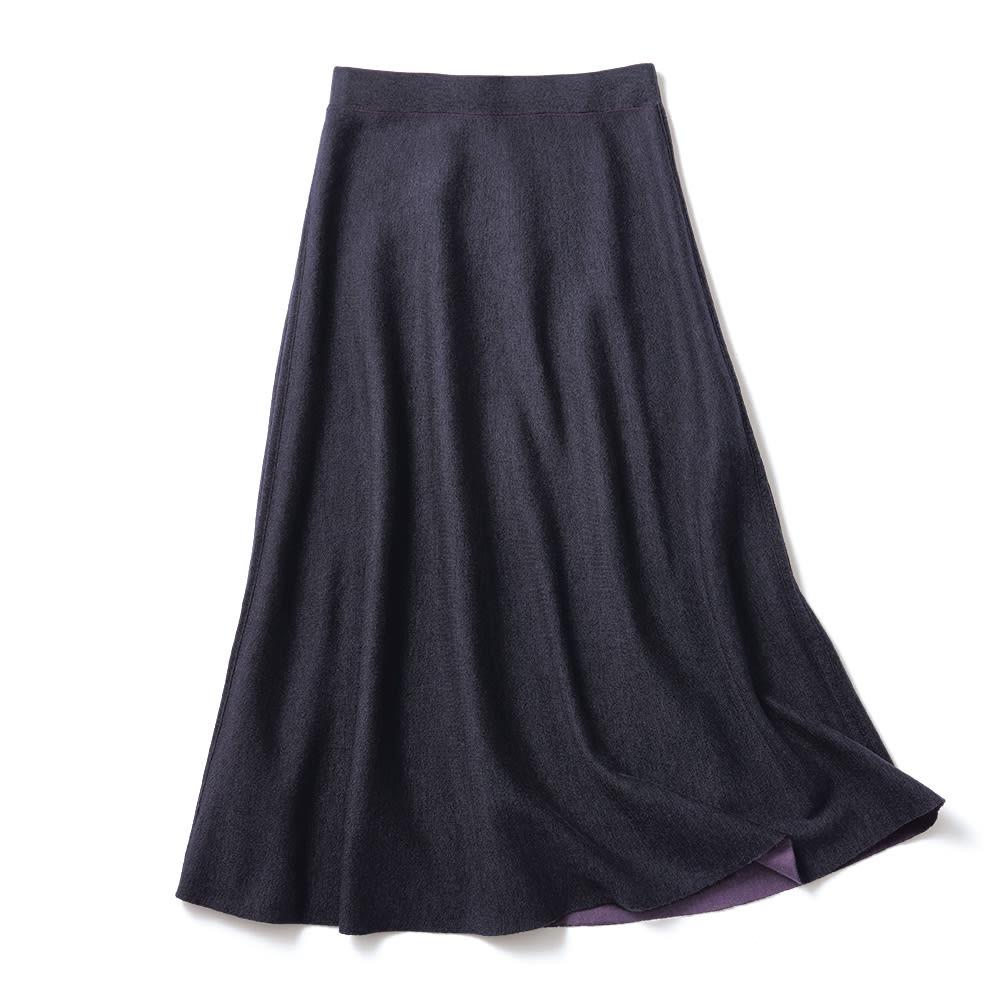 ダブルフェイス リバーシブルニットスカート