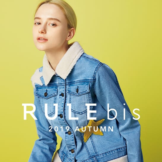 RULE bis(ルール ビス)