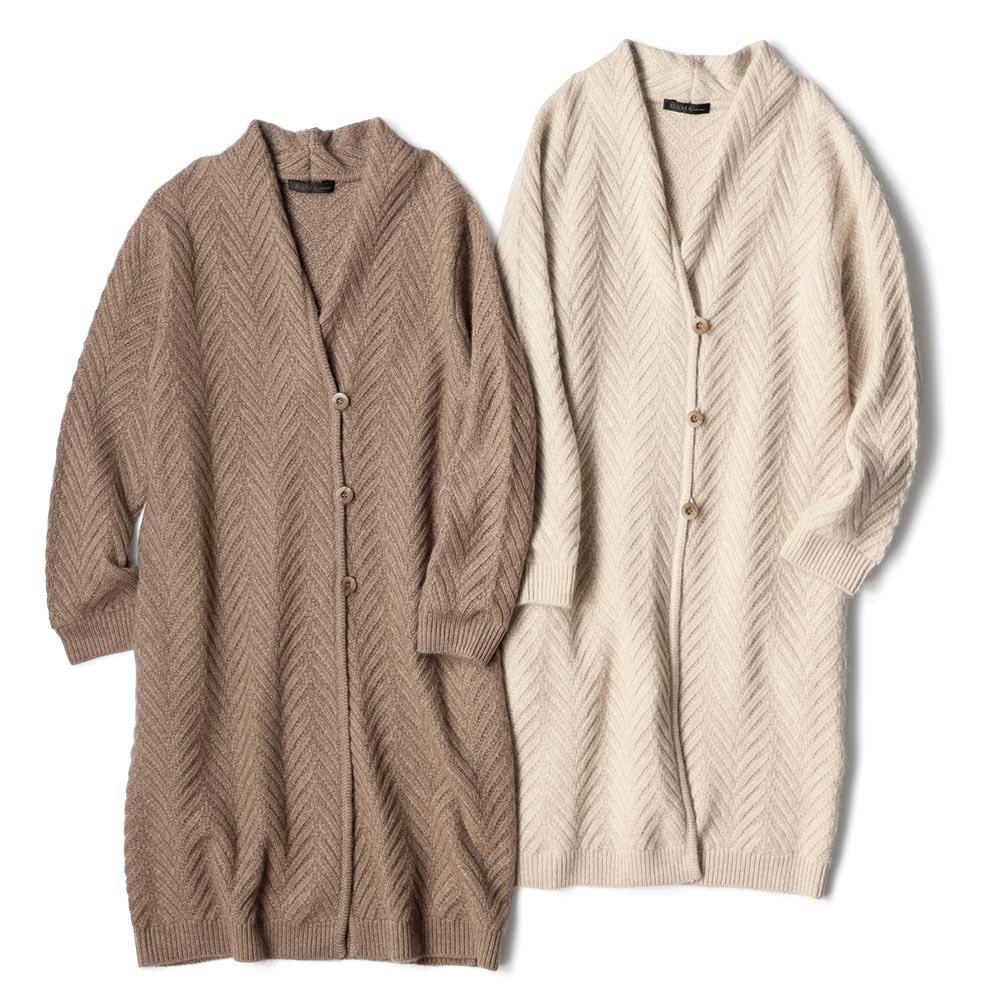 ヌーヴォーカシミヤ ヘリンボーン柄編み コート
