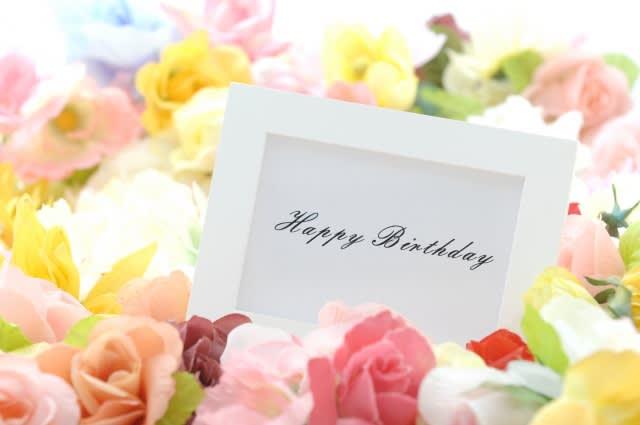 Happy Birthdayのメッセージカード