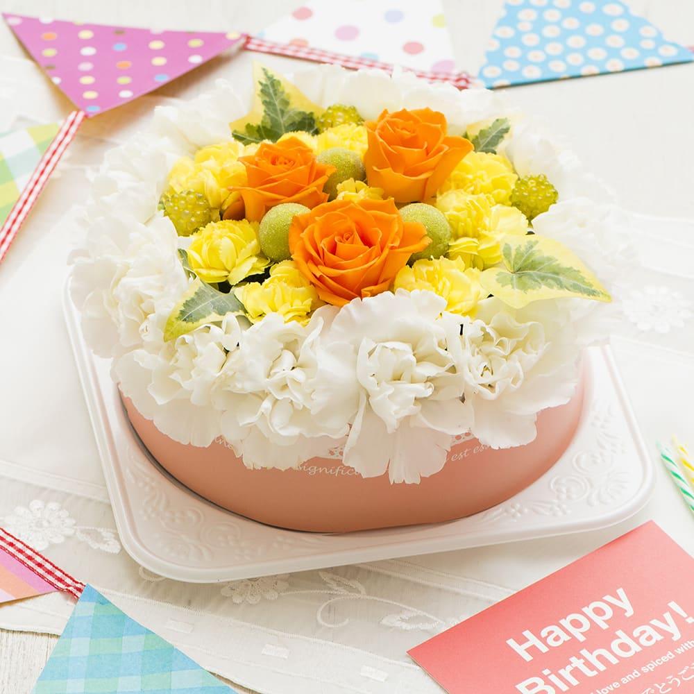 ケーキアレンジメント「シトラス」<br>4400円(税込)