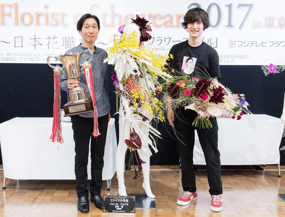 フラワーアーティストの頂点を競うイベント日本花職杯2017で栄光に輝く