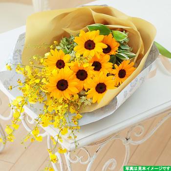 ひまわりとオンシジュームの花束
