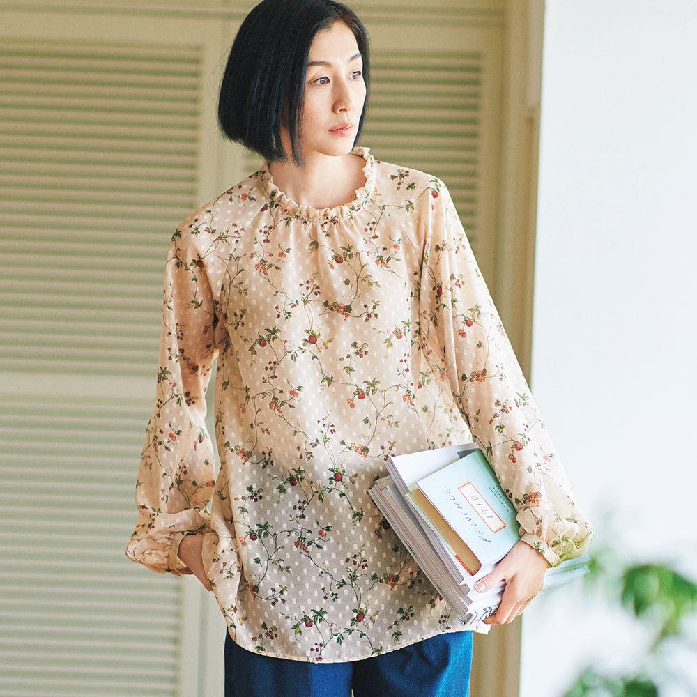 秋のファッションコーデ