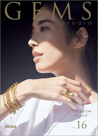 GEMS STUDIO vol.16
