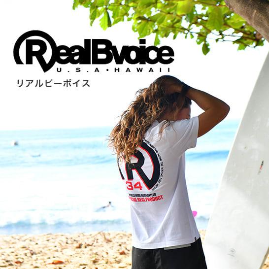 RealBvoice/リアルビーボイス