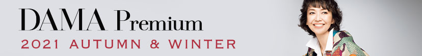 DAMA Premium 2020特別号(D65-0206)オリジナルショップ更新
