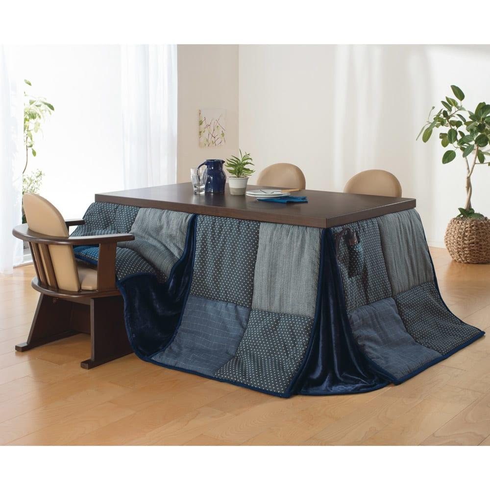 【4長方形・大】225×265cm はっ水しじら織りパッチワーク ハイタイプこたつ掛け布団