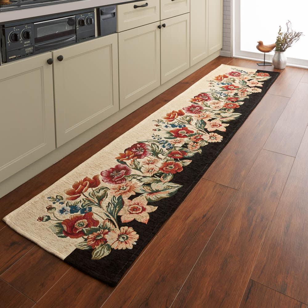 約55×120cm(イタリア製ジャカード織りキッチンマット〈ガーデン〉)