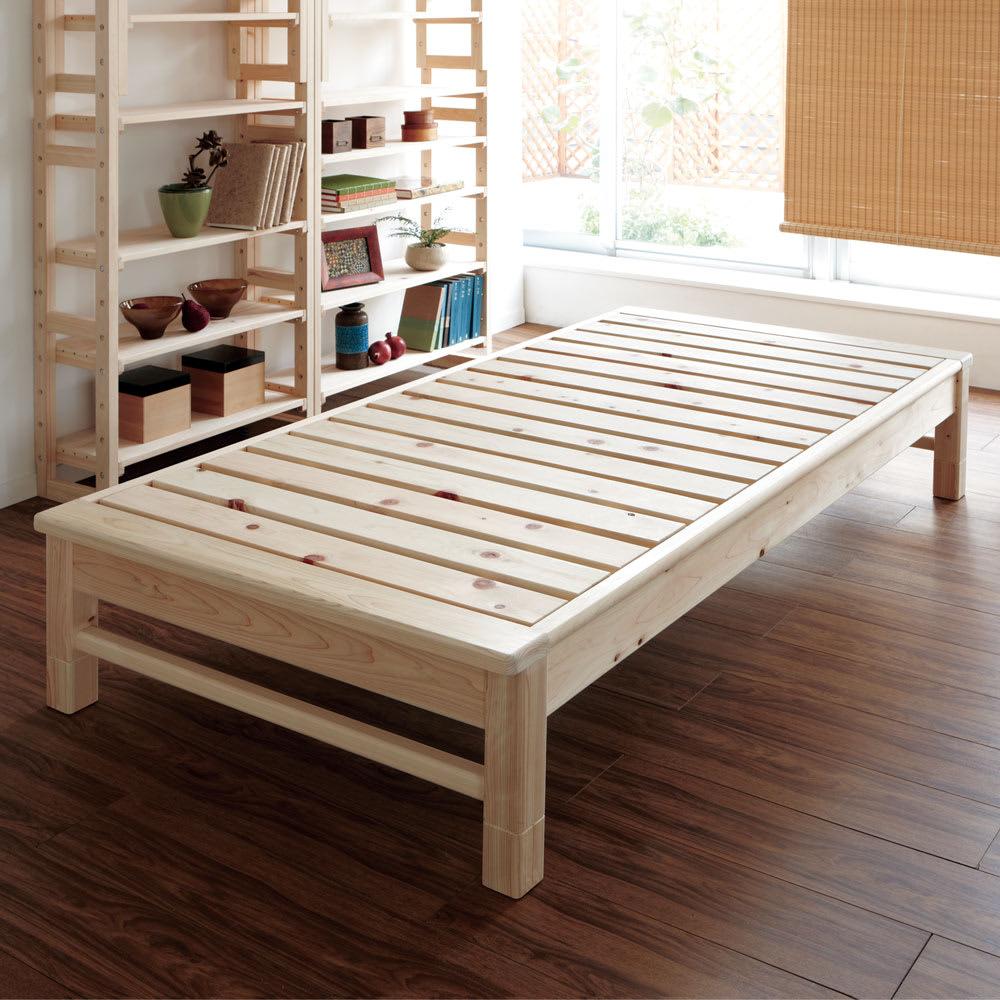 【セミシングル(竹炭なし)】東濃檜 高さ調節すのこベッド