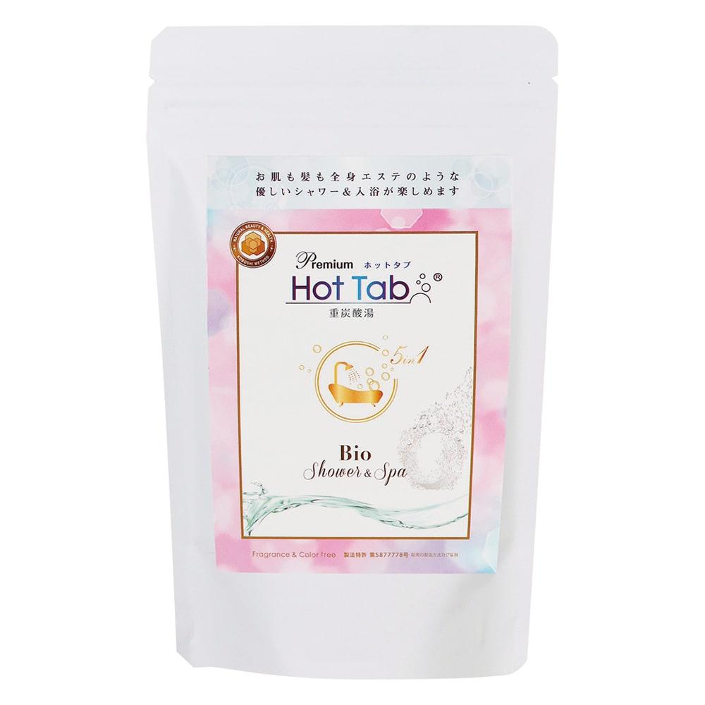 プレミアムホットタブ重炭酸湯 Bio 30錠