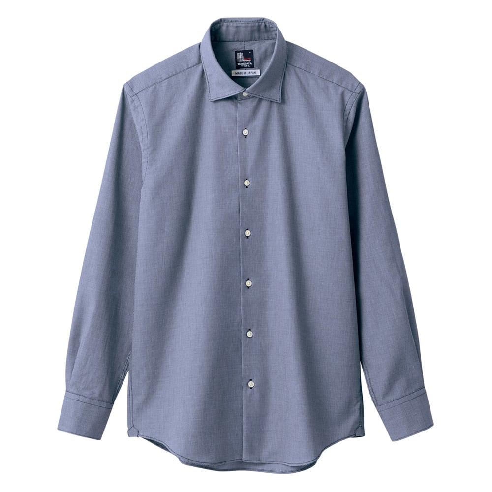 ドビー柄ワイドカラーシャツ(日本製)