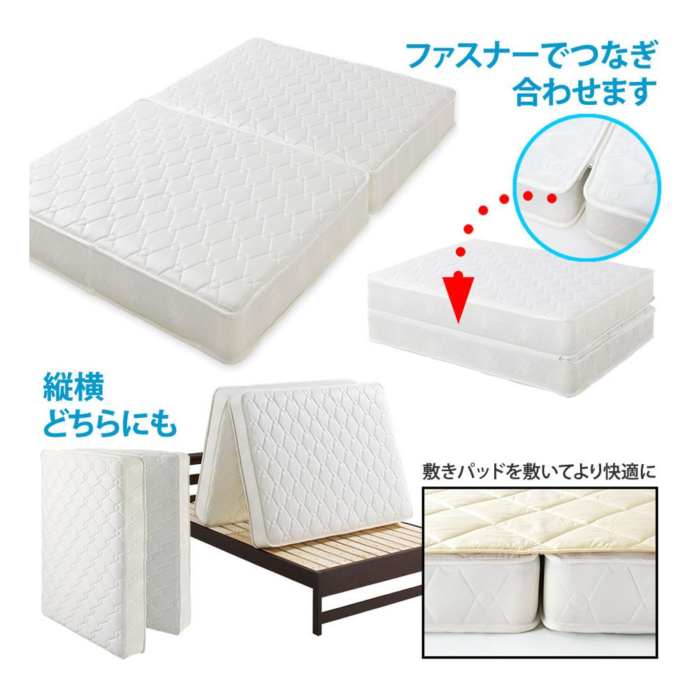 【セミシングル幅80cm】 2つ折りボンネルマットレス
