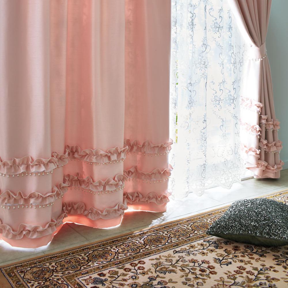 幅150×丈135cm(2枚組)(フリル&パールカーテン)