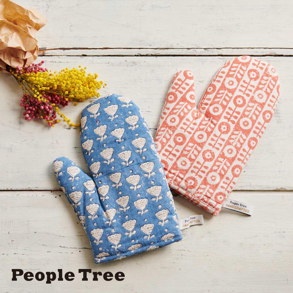 People Tree 鍋つかみ