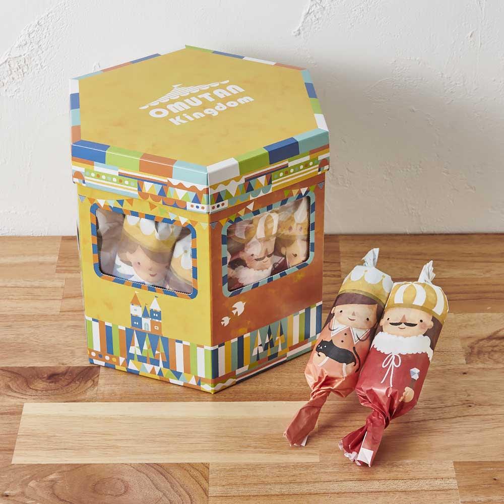 祝祭ムード溢れるカラフルなおむつギフト<br />【出産祝い】おむつBOX フォトフレーム付