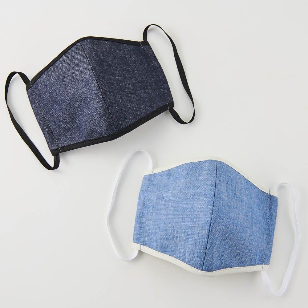 備後デニムマスク 同色3枚セット(男性・女性両用) 日本製