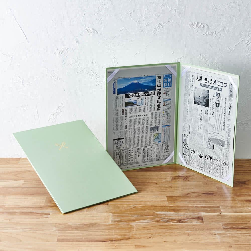 懐かしさが心をイキイキさせる<br />お誕生日新聞ファイル入り2枚セットフリーメッセージカード付