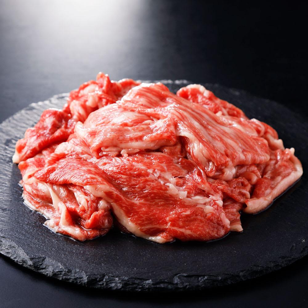 鹿児島 黒毛和牛A5切り落とし (500g)
