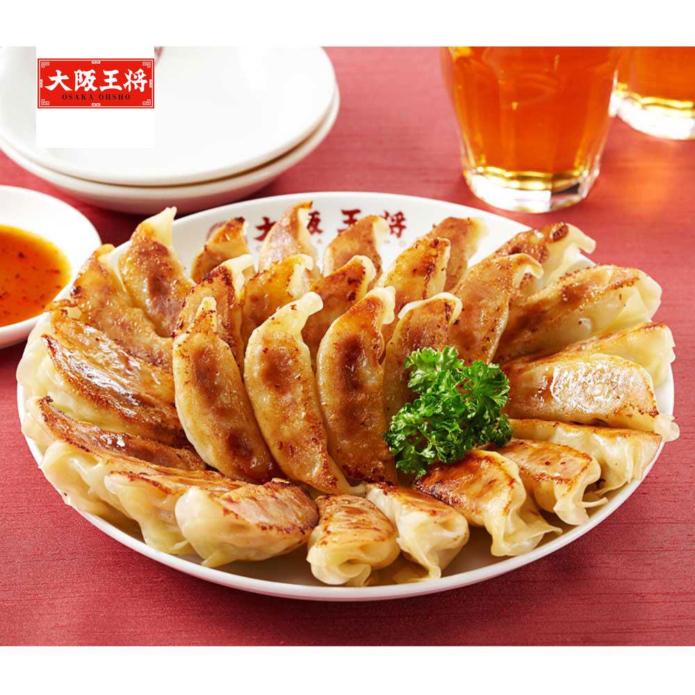 大阪王将 餃子 (50個入×3袋)