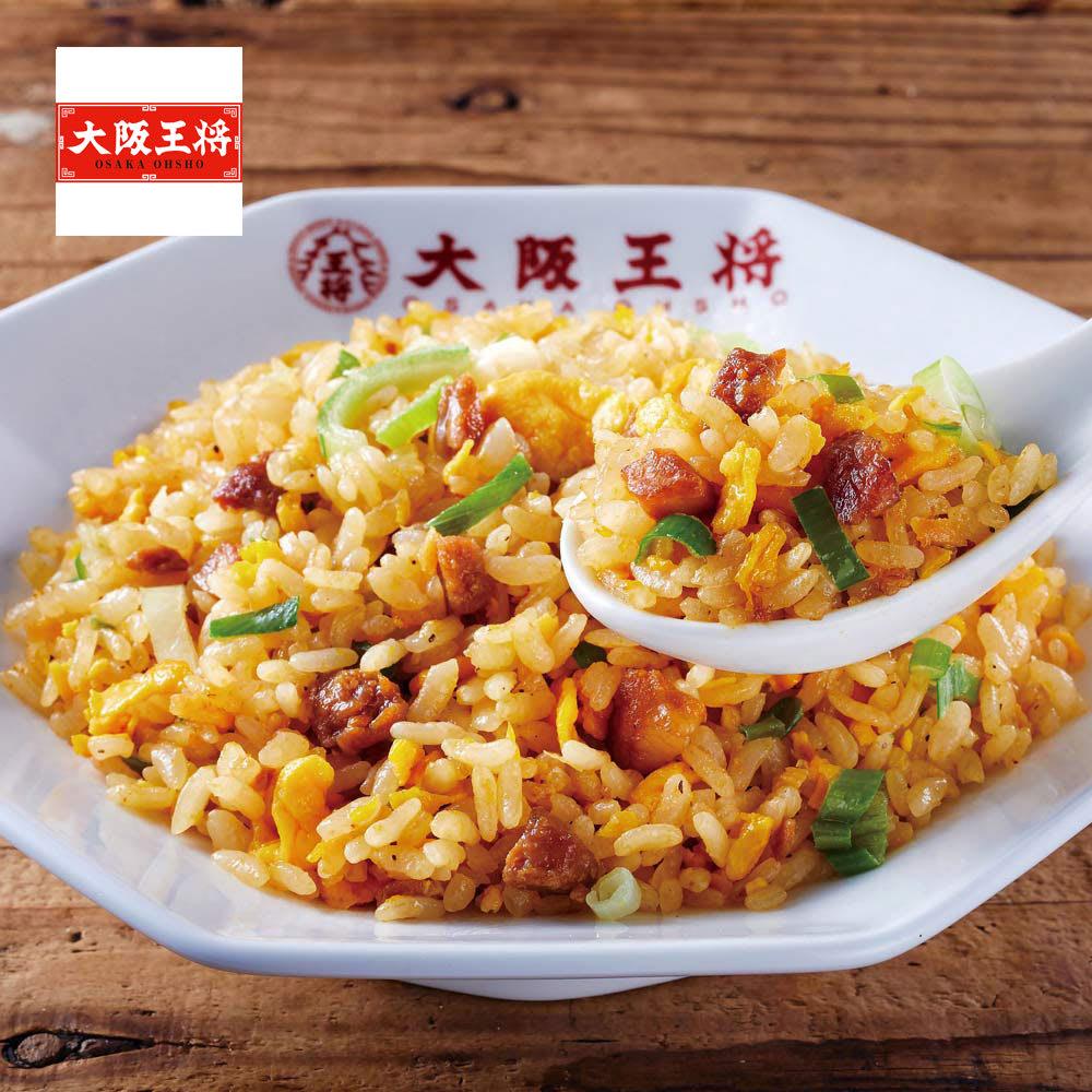 大阪王将 炒め炒飯 (230g×10袋)