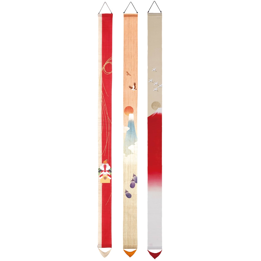 〈京都洛柿庵〉縁起飾り細タペストリー 【干支・お正月】 ※2点以上5%オフ
