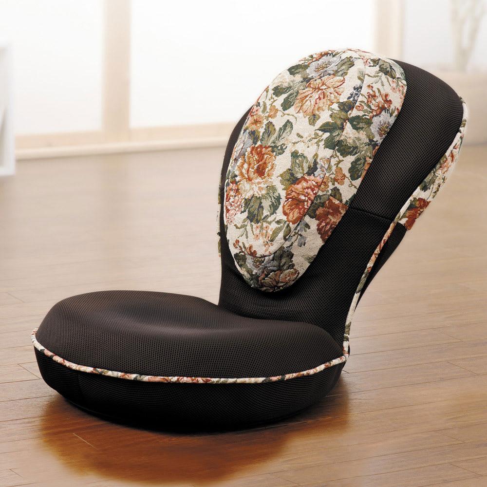 美姿勢座椅子クラシック