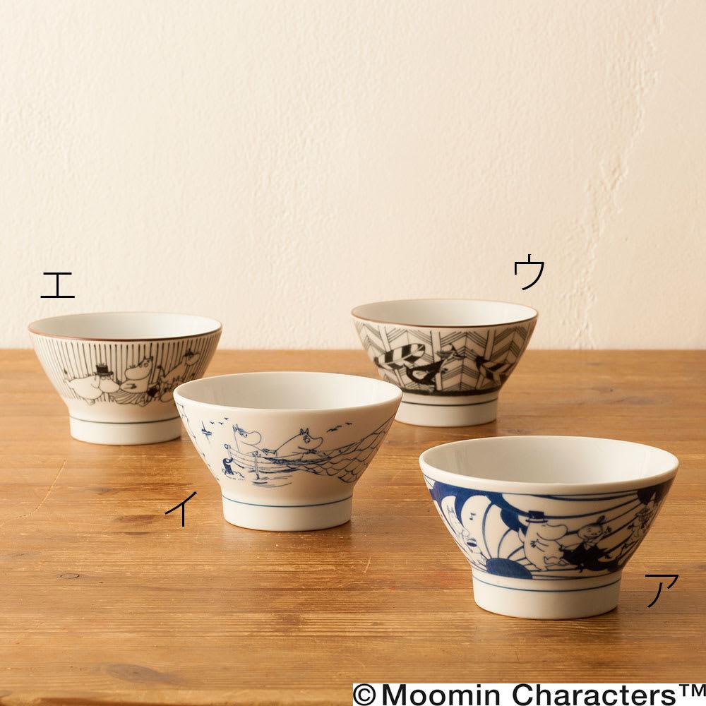 MOOMIN×amabro SOMETSUKE  茶碗1個[amabro/アマブロ]