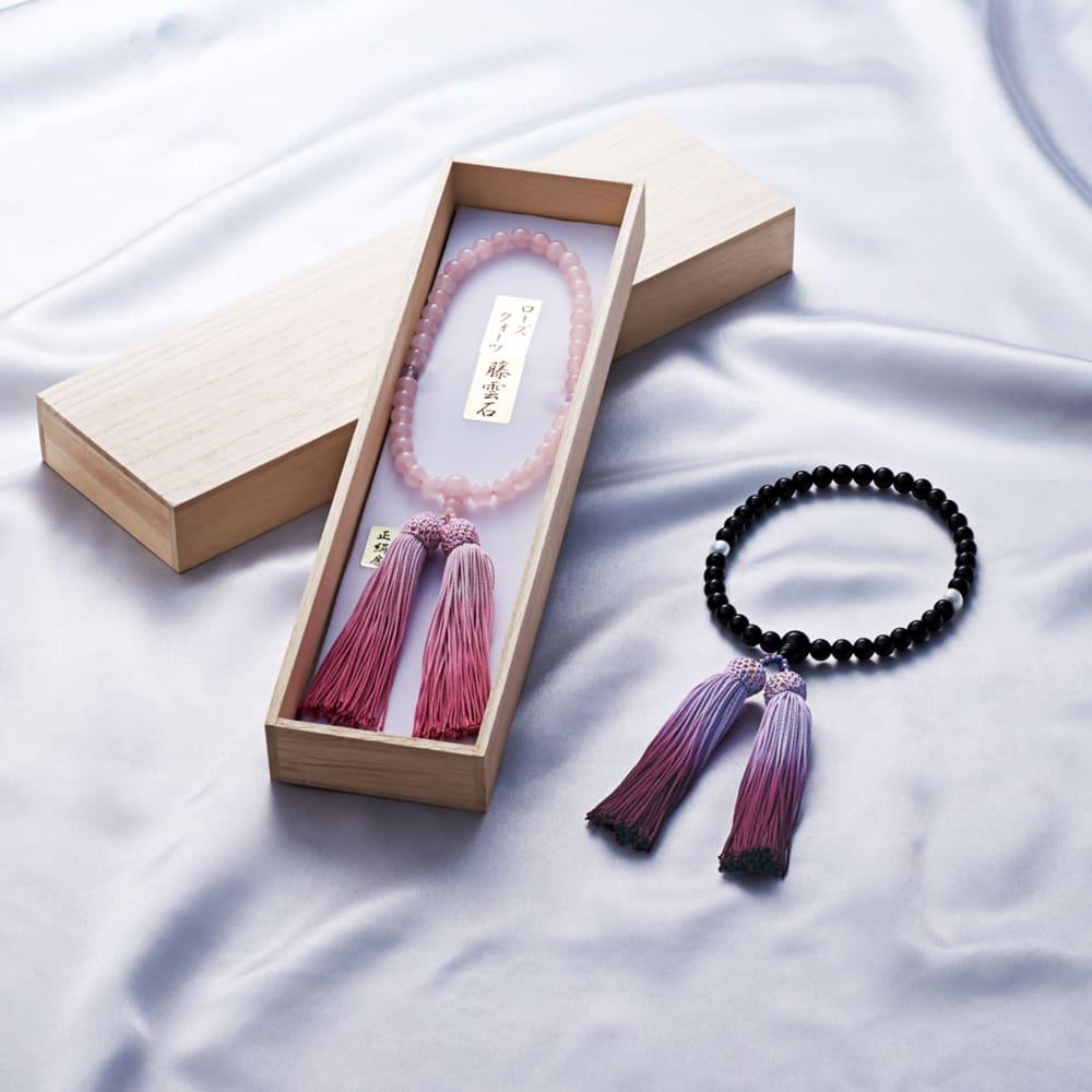 COGIT(コジット)/京都のお念珠ぼかし染房