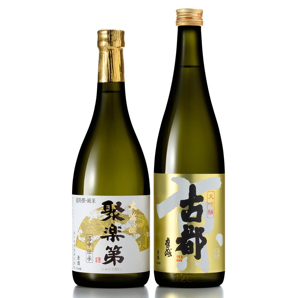 お酒好きのお父さんには、ワイングラスで楽しめる日本酒を。お家で親子で一緒に晩酌し、今後の人生を語らうのもいいですね。<br /><br />「古都」大吟醸&「聚楽第」純米大吟醸 (720ml×2本セット)