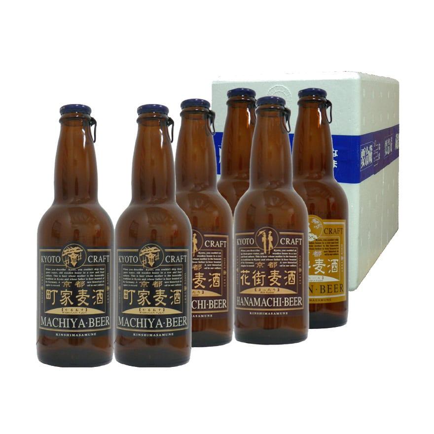 京都・町家麦酒詰合せ