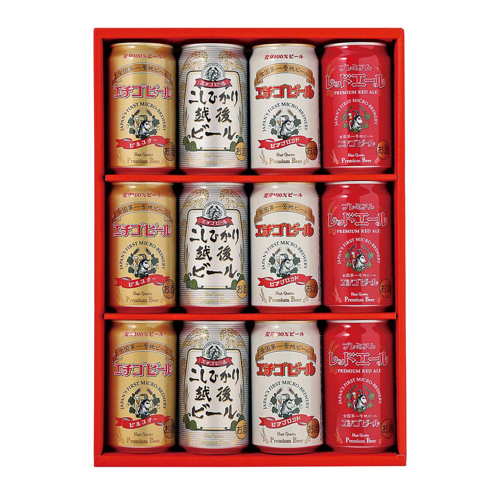 エチゴビール 詰め合わせ (4種計12本)