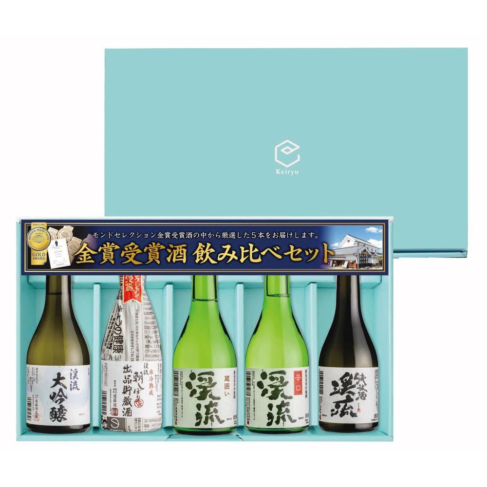 【父の日ギフト】日本酒 モンドセレクション飲み比べ5種セット