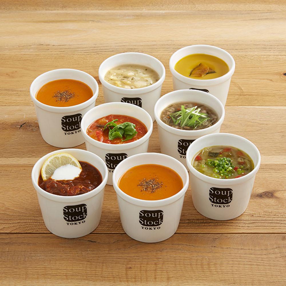 スープストックトーキョー 野菜スープと人気スープセット (各180g 計8袋)