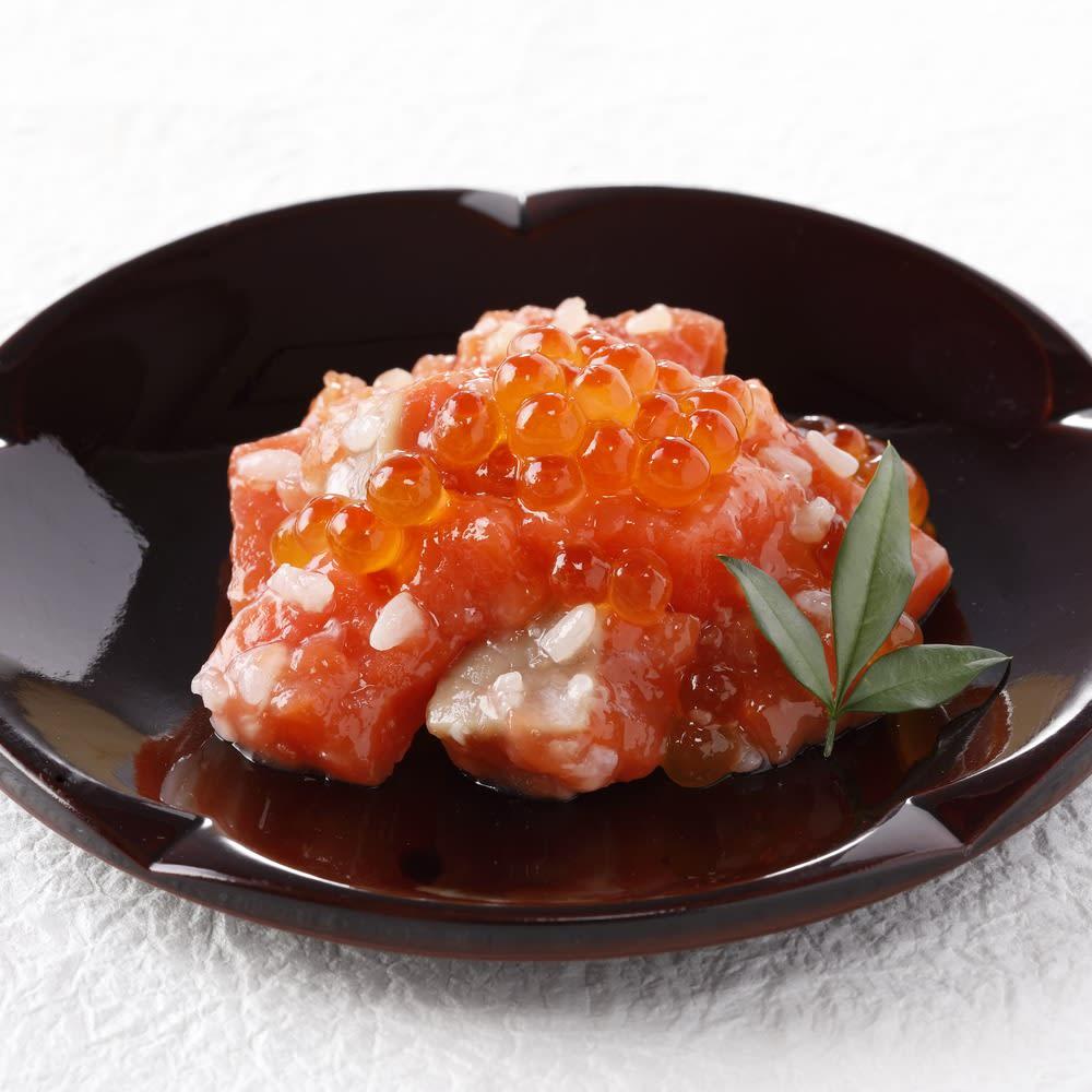いくら入り紅鮭石狩漬 (90g×2)