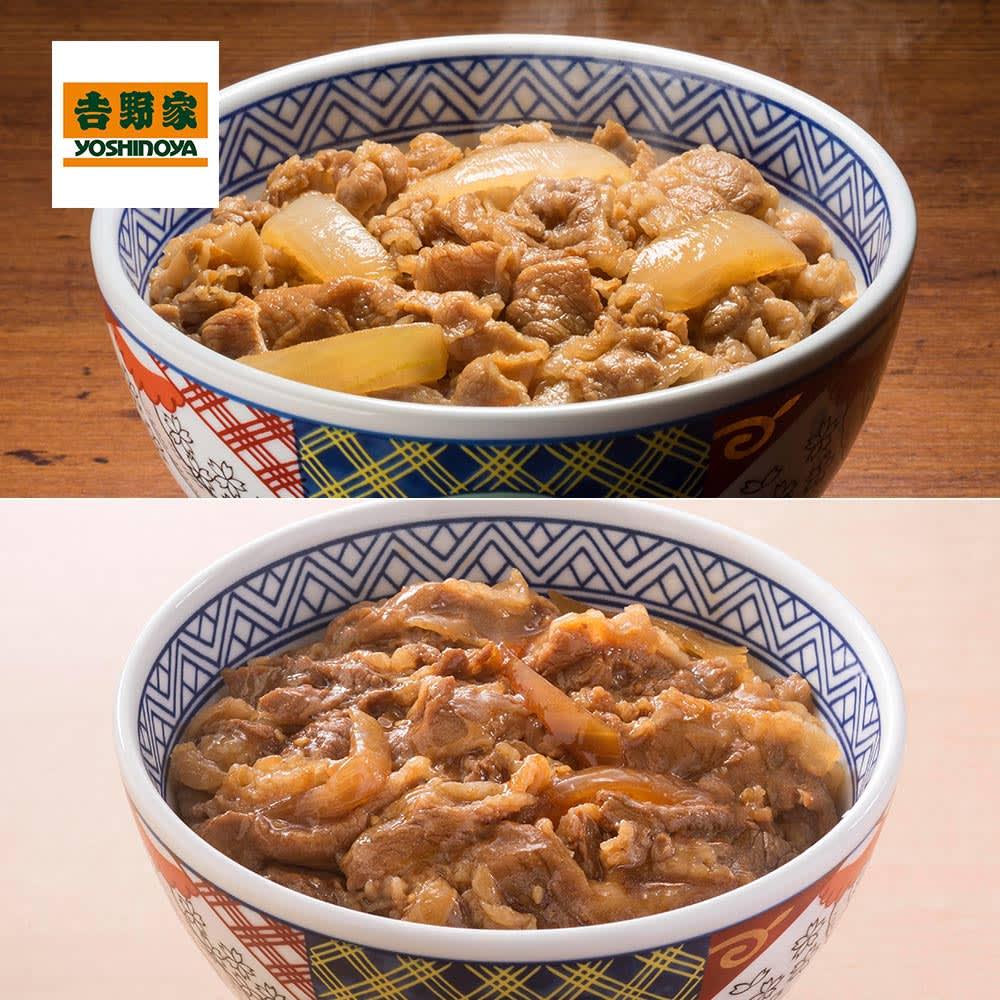 吉野家の牛丼&牛焼肉丼セット(牛丼120g×8袋、牛焼肉丼120g×2袋)