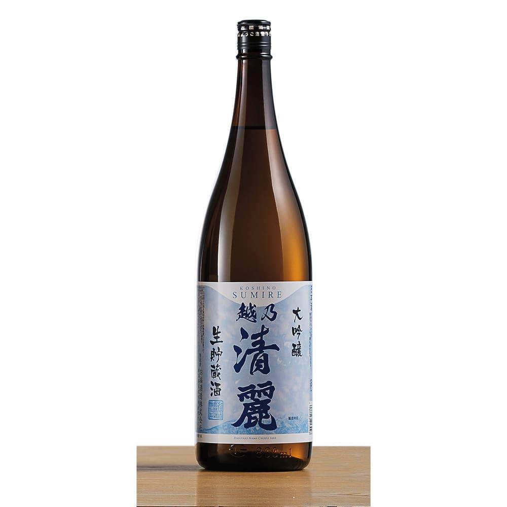 【日本酒】越乃清麗 大吟醸 生貯蔵酒 (1.8L)