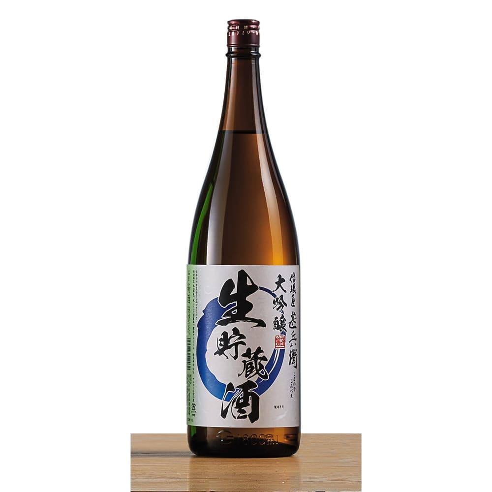 【日本酒】信濃屋甚兵衛 大吟醸 生貯蔵酒 (1.8L)