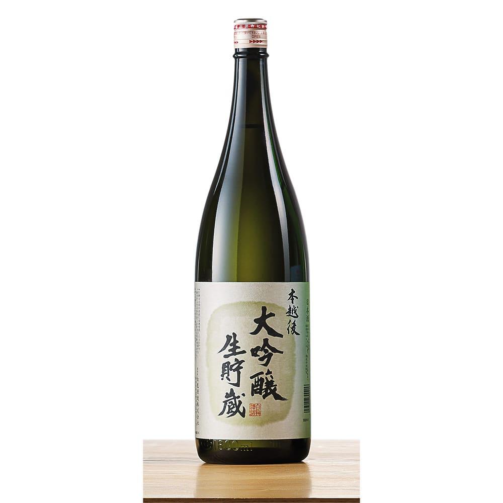 【日本酒】本越後 大吟醸 生貯蔵酒 (1.8L)