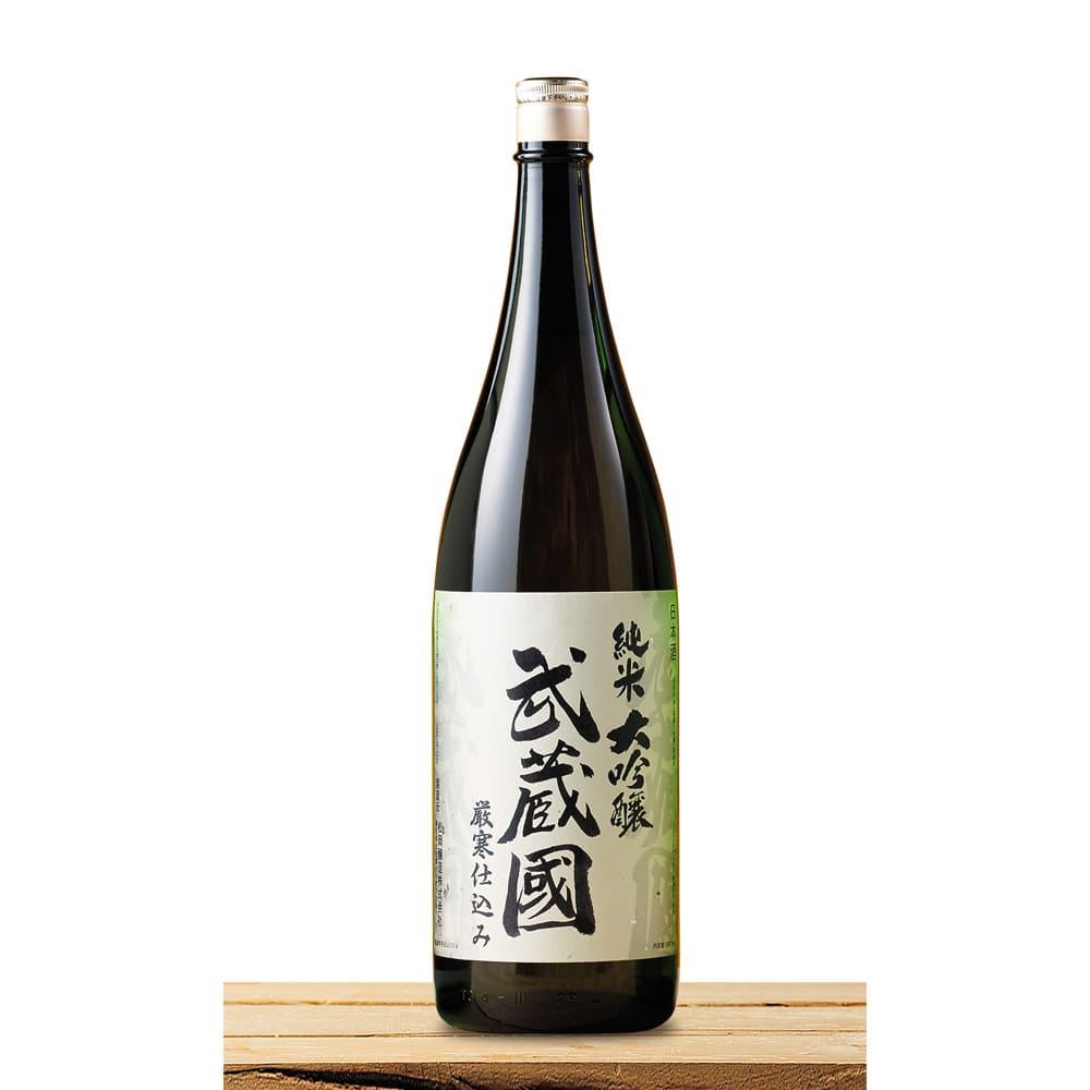 【日本酒】純米大吟醸 武蔵國 (1.8L)